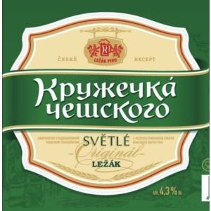 Кружечка Чешского светлое  1 литр -4.3%