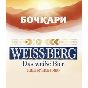 Вайсберг пшеничное нефильтрованное 1 л